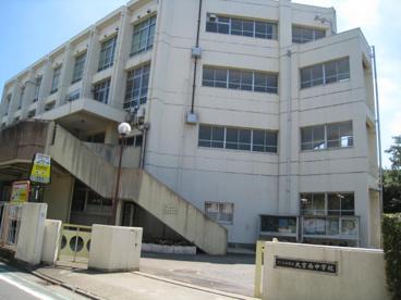 さいたま市立大宮西中学校の画像3