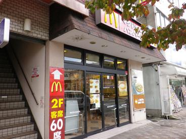マクドナルド 近鉄河内山本駅前店の画像1