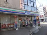 ローソン府中寿町店