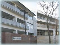 高知市立横内小学校