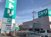 ニトリ 岸和田店