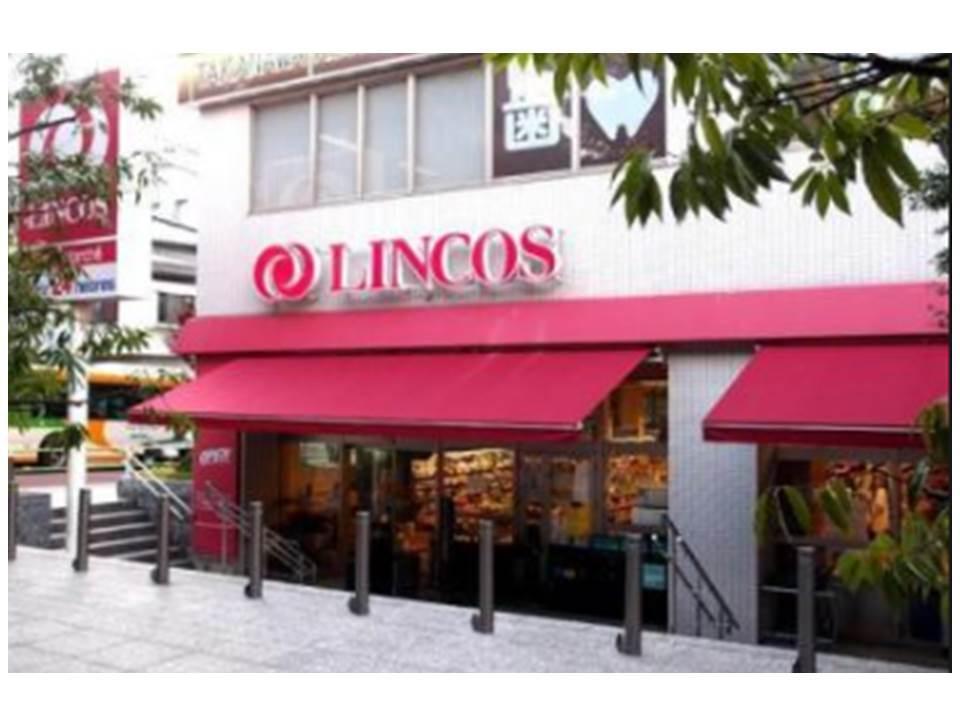 リンコス高輪店の画像