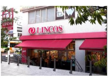 リンコス高輪店の画像1