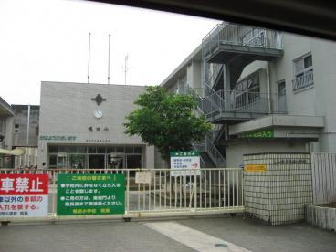 高知市立鴨田小学校の画像1