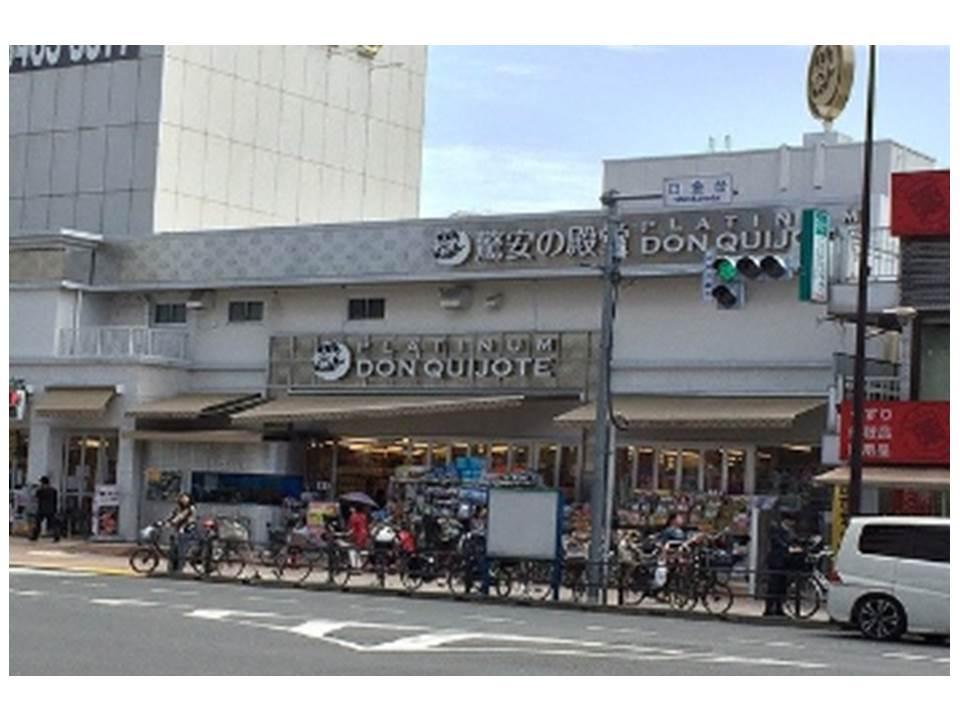 プラチナドンキホーテ白金台店の画像