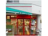 まいばすけっと目黒本町6丁目店