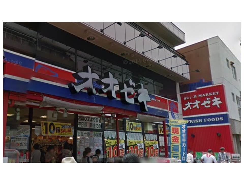 スーパーオオゼキ戸越銀座店の画像