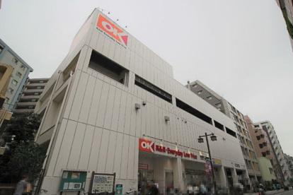 オーケーストア 川崎本町店の画像1
