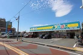 どらっぐぱぱす世田谷中町店の画像1