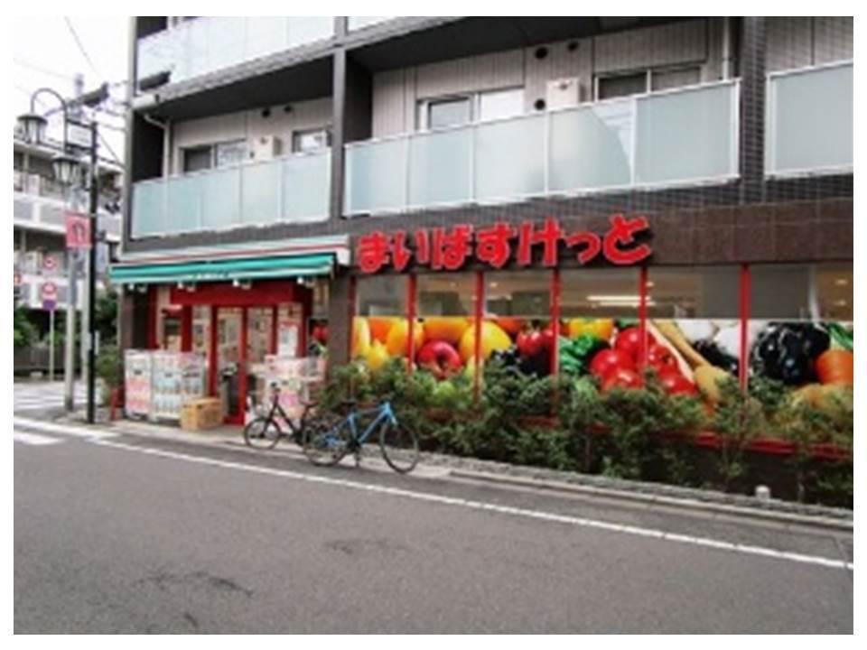 まいばすけっと祐天寺駅西店の画像