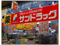 サンドラック武蔵小山店