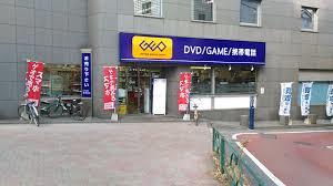 GEO小滝橋店の画像1
