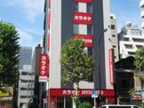 JOYSOUND 八丁堀店