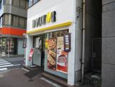 ドトールコーヒーショップ 八丁堀店