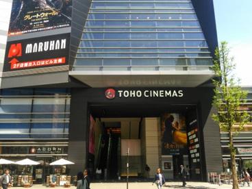 TOHOシネマズ新宿の画像1