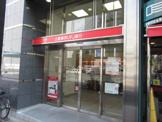 三菱東京UFJ銀行 新富町支店 八丁堀出張所 (ATM)