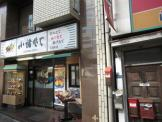小諸そば 亀島橋店