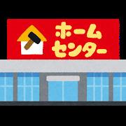 コメリハード&グリーン 上東店の画像1