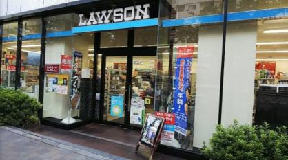 ローソン 都営東新宿駅前店の画像1