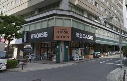 阪急オアシス瓦屋町店の画像1