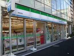 ファミリーマート東新宿店の画像1