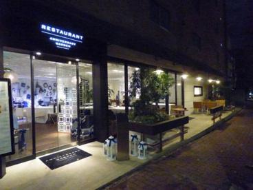 夜のプラチナ通りの画像5