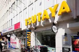 TSUTAYA 高田馬場店の画像1