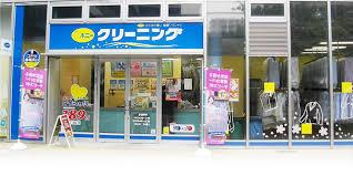ポニークリーニング高田馬場3丁目店の画像1