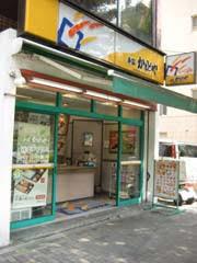 かまどや 西新宿6丁目店の画像1