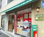 まいばすけっと 新宿百人町2丁目店