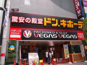 ドン・キホーテ新宿東南口店の画像1