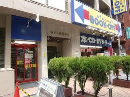 BOOKOFF 新宿靖国通り店の画像1