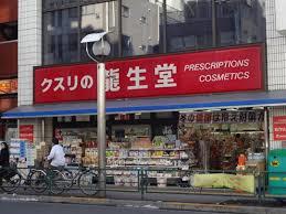 クスリの龍生堂薬局 大久保店の画像1