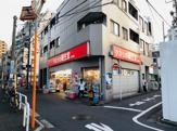 薬の龍生堂 北新宿店
