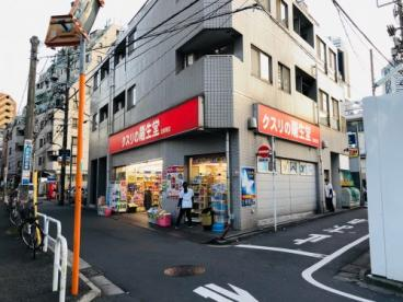 薬の龍生堂 北新宿店の画像1