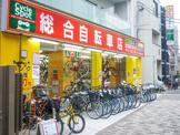 サイクルスポット中野坂上店
