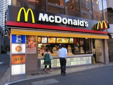 マクドナルド 西新宿駅前店の画像1