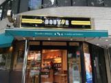 ドトールコーヒーショップ 西新宿3丁目店