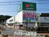 マルエツ 柿生駅前店