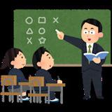 都城市立姫城中学校