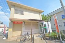 所沢美原町郵便局