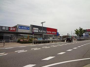 DCMカーマ 碧南店の画像1