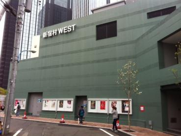 新宿村スタジオWESTの画像1