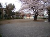 塔の山公園