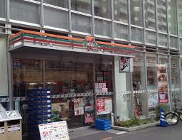 セブン-イレブン大久保2丁目明治通り店の画像1
