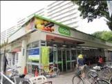 コープ 戸山店