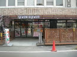 セブン-イレブン新宿1丁目店の画像1