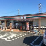 セブン-イレブン越谷相模町5丁目店