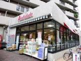 赤札堂 塩浜店