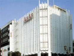 赤札堂 上野店の画像2